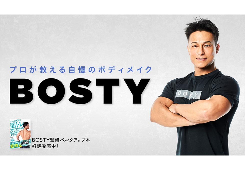 BOSTY(ボスティ)六本木駅前スタジオのサムネイル画像