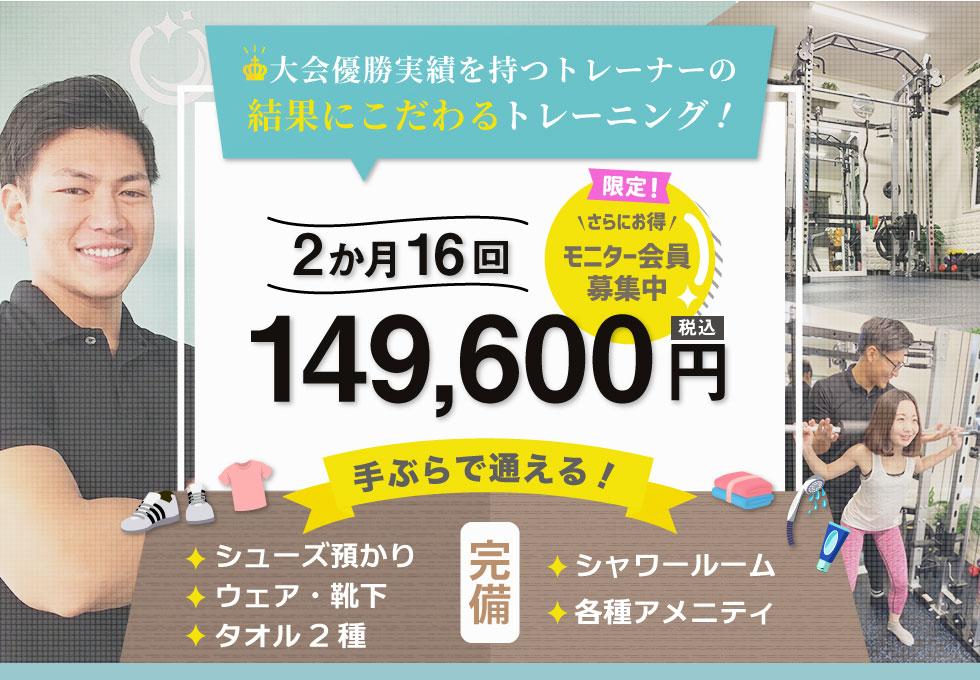 Pearl Fitness(パールフィットネス)大宮店のサムネイル画像