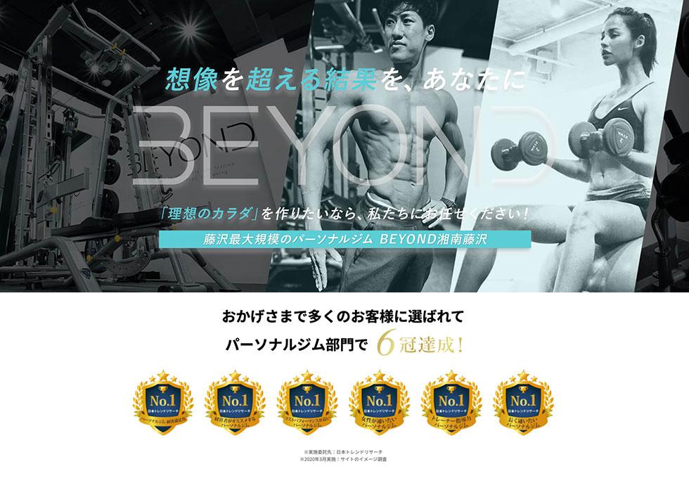 BEYOND(ビヨンド)湘南藤沢店のサムネイル画像