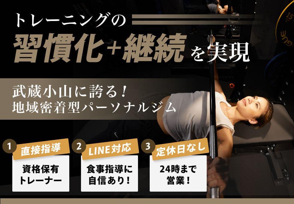 EAGLE BASE(イーグルベース)武蔵小山店のサムネイル画像