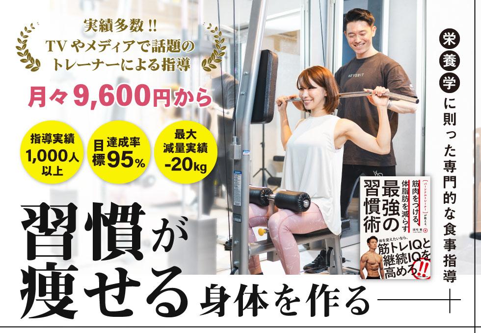 KEYSBIT(キーズビット)横浜店のサムネイル画像