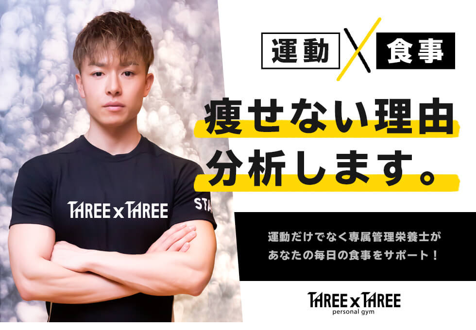 THREE×THREE Personal Gym(スリーバイスリーパーソナルジム)麻布十番店のサムネイル画像