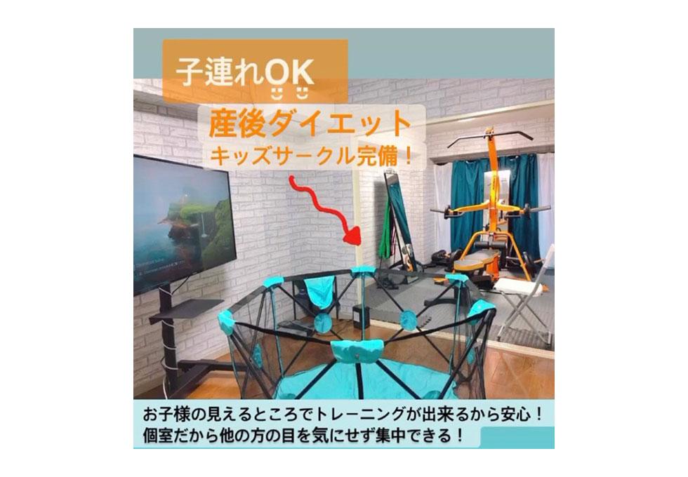 パーソナルジム 1.piece(ワンピース)横浜店のサムネイル画像