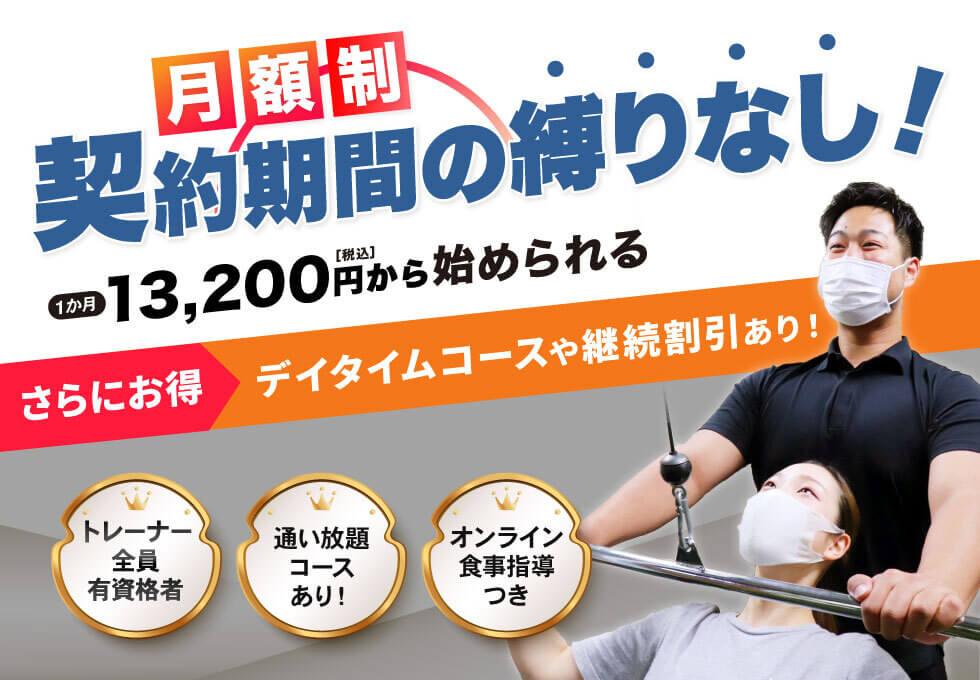 Body Labo I(ボディラボ)梅田店のサムネイル画像