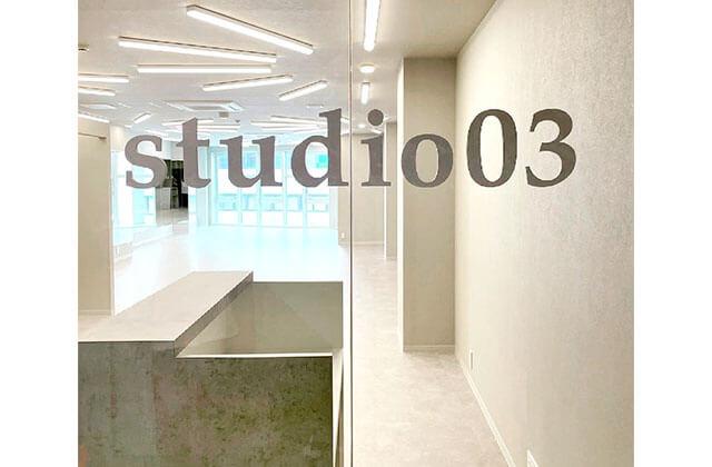 studio03,スタジオ03,福岡,六本松,姪浜駅,藤崎,薬院,ダイエット,ジム,パーソナル,トレー二ング,マンツーマン,トレーナー,ダイエットコンシェルジュ