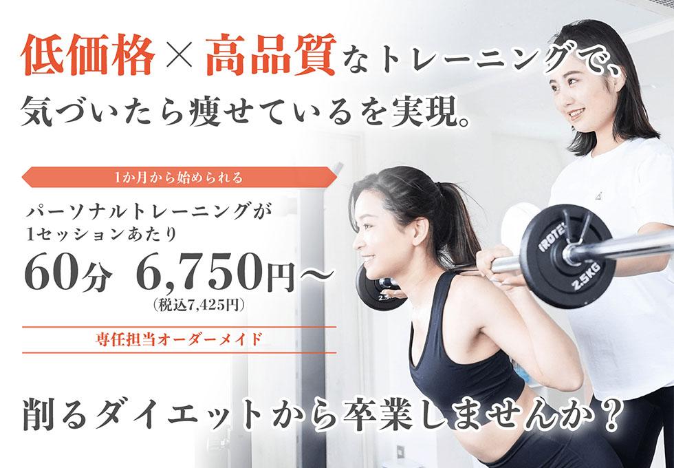 かたぎり塾(カタギリジュク)小岩女性専門店のサムネイル画像