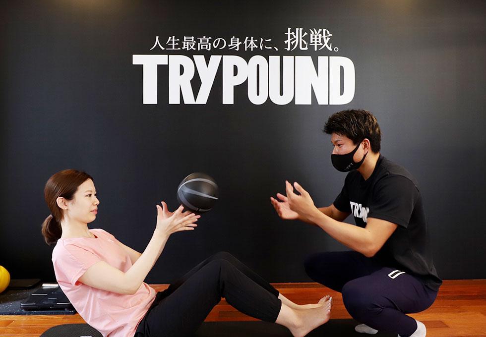 TRYPOUND(トライパウンド)鹿児島店のサムネイル画像