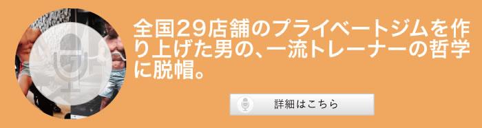 24/7ワークアウト(24/7Workout)六本木店