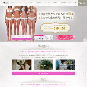 東京都のダイエットジム、Shapes(シェイプス)六本木店のメイン画像
