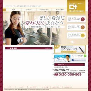 CONTRIBUTE(コントリビュート)高知店のサムネイル画像