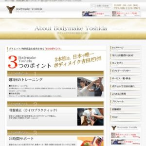 Bodymake Yoshida(ヨシダ)松屋町店のサムネイル画像