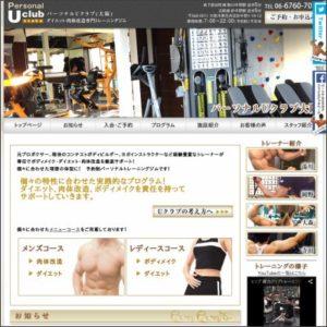 Uクラブ(ユークラブ)大阪店のサムネイル画像