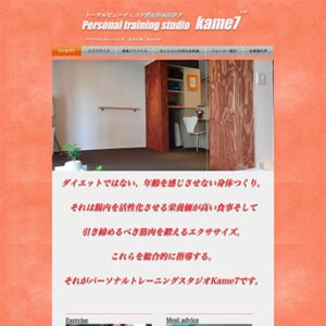 kame7(カメシチ)千石店のサムネイル画像