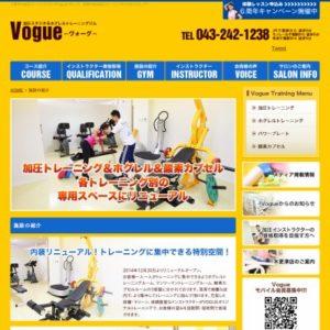 Vogue(ヴォーグ)千葉
