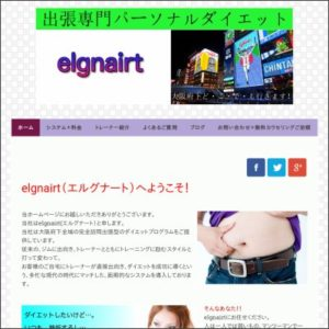 elgnairt 大阪店のサムネイル画像