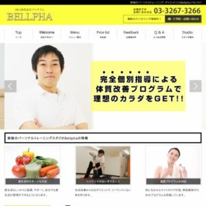 東京都新宿のダイエットジム、Bellpha(ベルファ)牛込柳町店のメイン画像