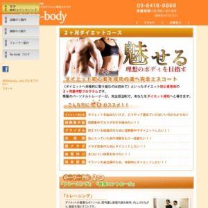Be-body(ビーボディ)恵比寿