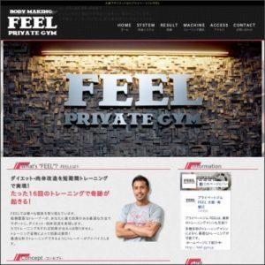 FEEL(フィール)四ツ橋店のサムネイル画像