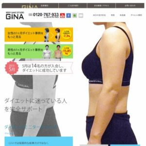 GINA(ジーナ)上本町