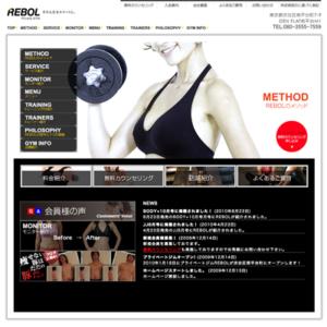 REBOL(レボル)渋谷・代官山