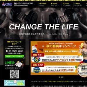 ArCHON(アルコン)小川町店のサムネイル画像
