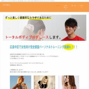 ダイエットスタジオくびれ美人(クビレビジン)八丁堀スタジオのサムネイル画像