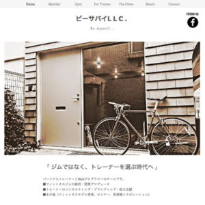 Shibuya Fitness Sharez(シブヤフィットネスシェアーズ)東京都渋谷のダイエットジム紹介