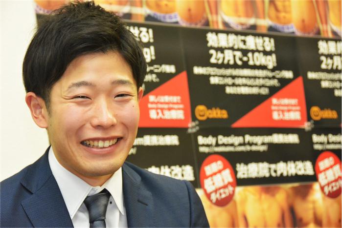 宮岡さんも運動しないダイエットで人生で初めて痩せた