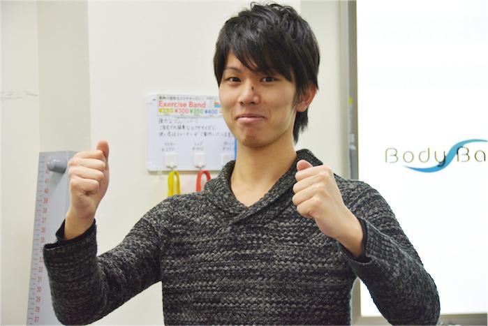 bodybase6