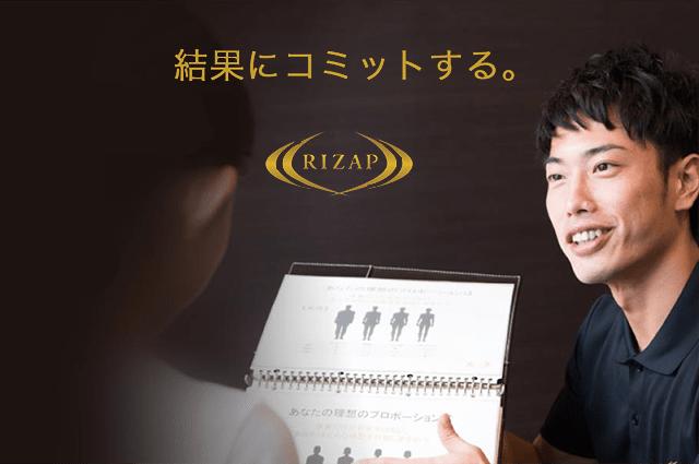 crizap-kyobashi