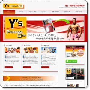 WISE Personal Gym(ワイズパーソナルジム)西永福店のサムネイル画像