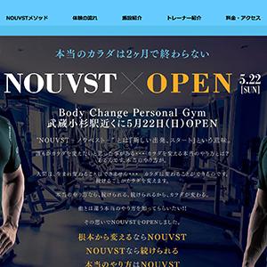 NOUVST(ノウベスト)武蔵小杉店のサムネイル画像