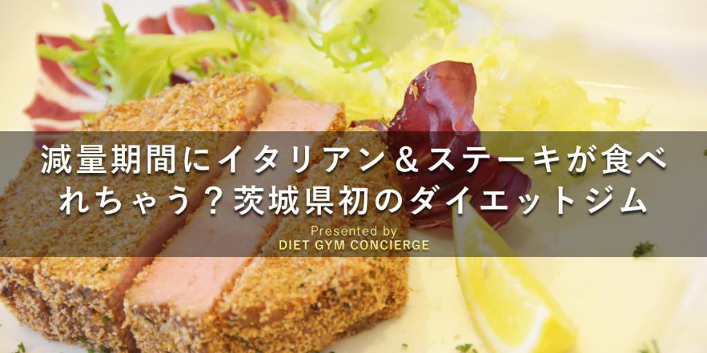 Studio-K(スタジオ ケー)赤塚店のサムネイル画像