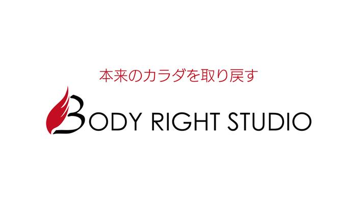 BODY RIGHT STUDIO(ボディライトスタジオ)三軒茶屋店