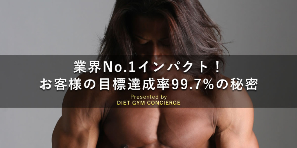 Ken'z(ケンズ)赤坂店のサムネイル画像