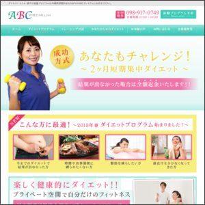 ABC PREMIUM(エービーシー プレミアム)沖縄店のサムネイル画像