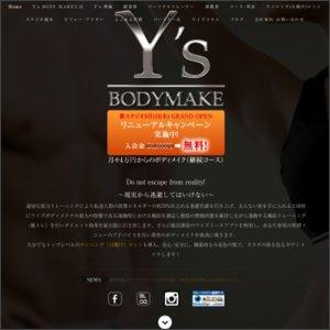 Y's BODY MAKE(ワイズボディメイク)大分店のサムネイル画像