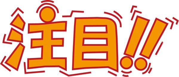 エススリー,esthree,口コミ,トレーナー,ダイエットジム,食事,トレーニング,効果,店舗,リバウンド