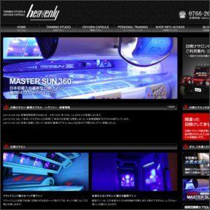 heavenly(ヘブンリー)富山店のサムネイル画像
