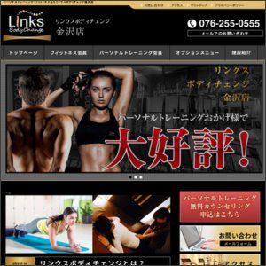 Links Body Change(リンクスボディチェンジ)金沢店のサムネイル画像