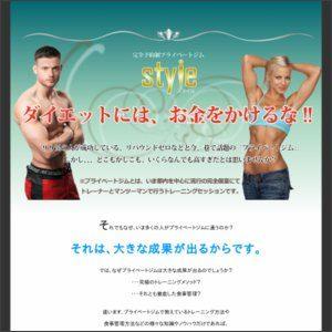 Style(スタイル)千葉店のサムネイル画像