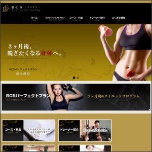 BCS(ビークス)博多店のサムネイル画像