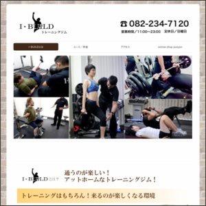I・BUILD(アイビルド)広島店のサムネイル画像