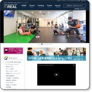 パーソナルトレーニングジム REAL(リアル)大阪店のサムネイル画像
