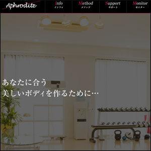 Aphrodite(アフロディーテ)名古屋観光ホテル店のサムネイル画像