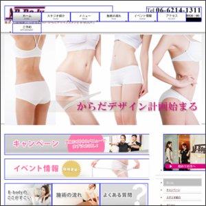 B-Body(ビーボディ)心斎橋店のサムネイル画像