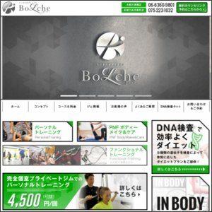 BoLche(ボルチェ)大阪天満橋店のサムネイル画像