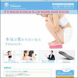 Fitness Next(フィットネスネクスト)高山店のサムネイル画像