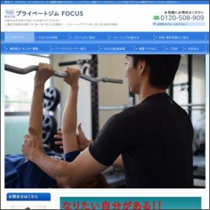 FOCUS(フォーカス)中津店のサムネイル画像