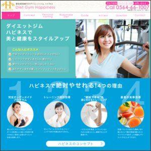 Happiness(ハピネス)岡崎店のサムネイル画像